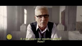 видео Фильм Монстр из Мартфу (2016) онлайн смотреть бесплатно в хорошем качестве HD 720