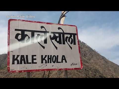 कर्णाली बाटोको कथा | Karnali Highway Story