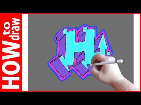 Как нарисовать букву н красиво