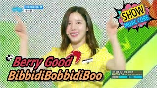[HOT] Berry Good - BibbidiBobbidiBoo, 베리굿 - 비비디 바비디 부 Show Music core 20170513