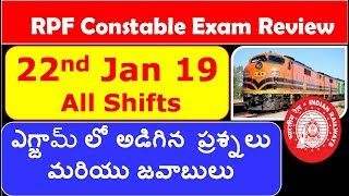 RPF CONSTABLE EXAM QUESTIONS AND ANSWERS HELD ON 22TH JAN 2019 TELUGU