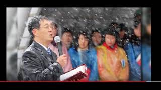 Christianity in China Today. The Rise of Underground House Churches