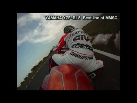 YAMAHA YZF-R15 Best line of MMSC