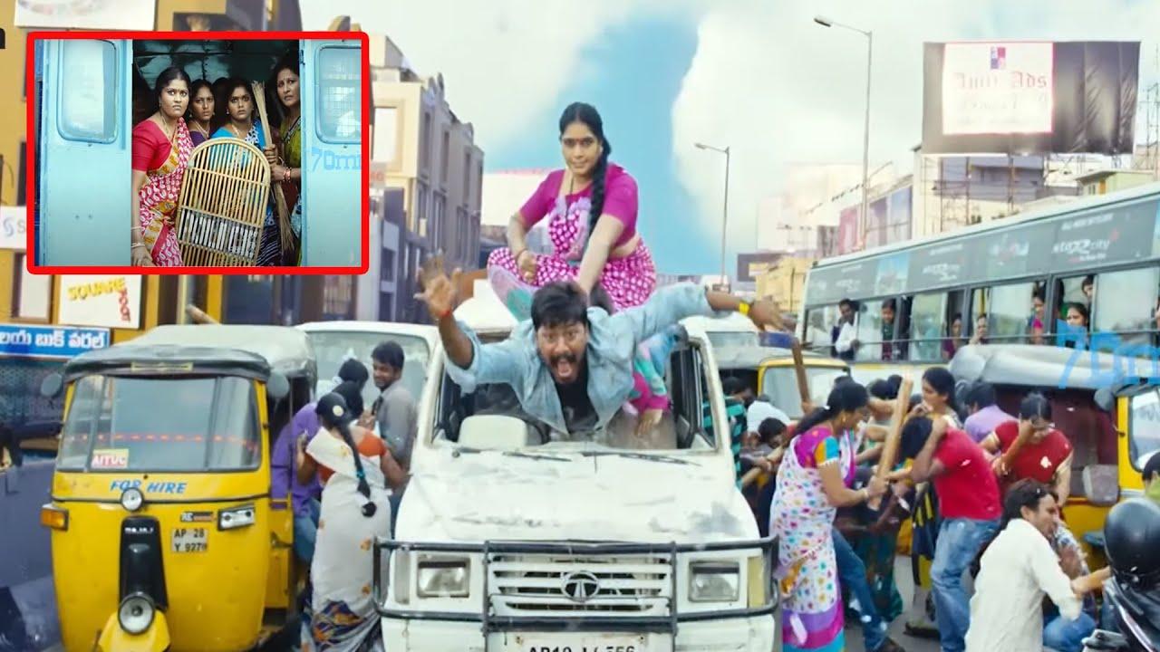 Telugu Latest Funny Action Scene | Telugu Scenes | 70mm movies