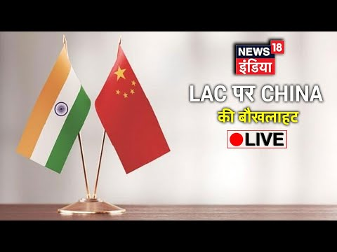 India-China LAC Clash | News18 India LIVE | Sushant Singh Rajput's Case | आज की ताजा खबर 24X7