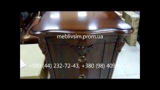Купить комод. Комоды CF 8627(Преставляем Вашему вниманию комоды из коллекции CF - CLASSICAL FURNITURE 8627 В этом видео представлено два варианта..., 2013-10-17T05:37:50.000Z)