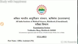 AIIMS Rishikesh office assistant full information
