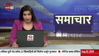Samachar @8 am | India's COVID-19 recovery rate nears 74%, other top stories