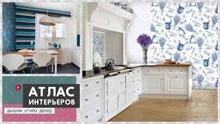 видео Обои для маленькой кухни: какие выбрать (фото)