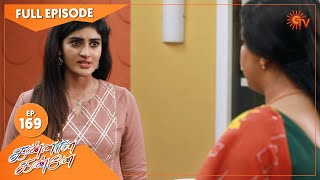 Kannana Kanne - Ep 169 | 27 May 2021 | Sun TV Serial | Tamil Serial