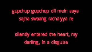 Chori Kiya Re Jiya - Dabangg ~ with lyrics and English translation on screen ~