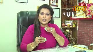 गृह कलेश दूर करने के उपाय || Dr.y Rakhi Astrologer