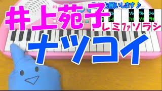 『こえ恋』主題歌、「見えるって、アガる!」 ACUVUEコンタクトレンズの...