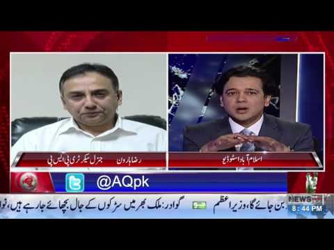 PSP Leader Raza Haroon Exclusive Interview | Neo News