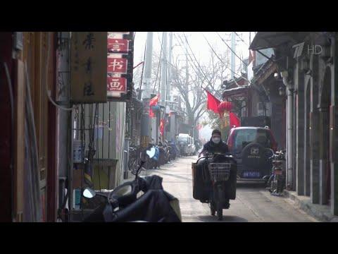 Китай на осадном