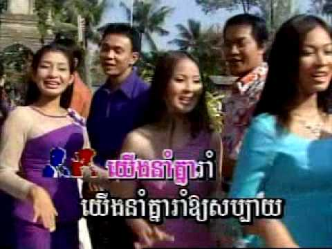 Khmer Music - Rom Saravan