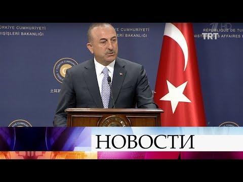 В МИД Турции прокомментировали ситуацию в сирийском Идлибе.