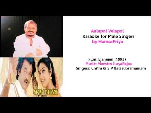 Aalapol Velapol   Karaoke For Male Singers By HamsaPriya