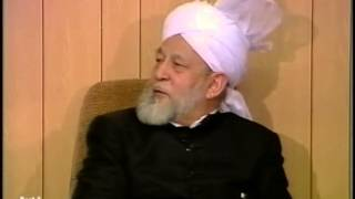 Question and Answer Session (25 March 1996, part 1) with Hadhrat Mirza Tahir Ahmad