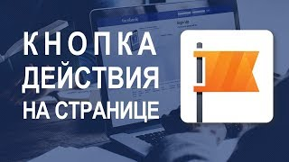 видео Facebook business manager, — регистрация и начало работы
