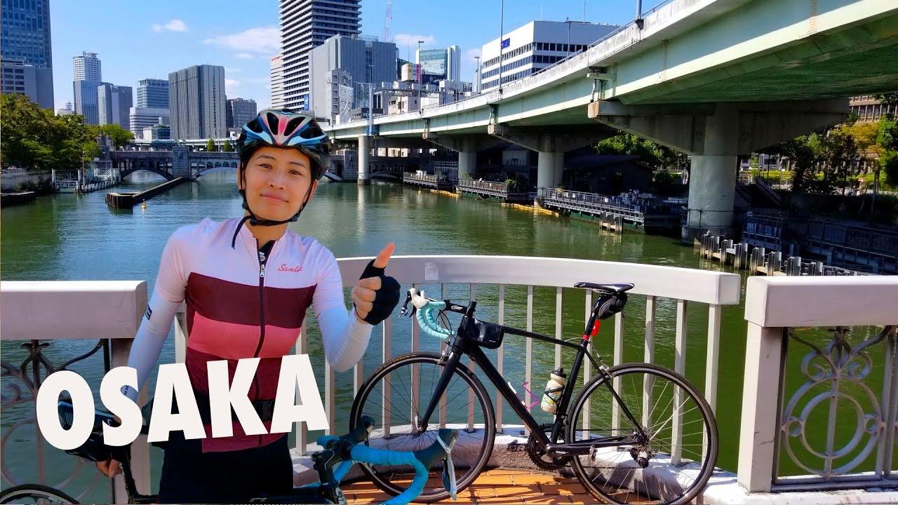 Japan Cycling Tour【4K】Osaka Ride to Yodo River - 大阪 ロードバイク