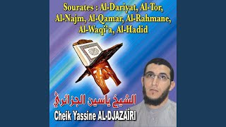 Sourate Al Waqi