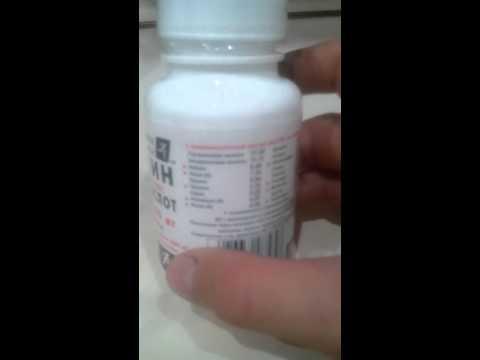 Протеин из аптеки.