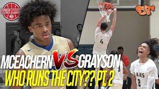 WHO RUNS THE CITY PT.2!!! MCEACHERN VS. GRAYSON  | 39 Game WINNING STREAK ON THE LINE