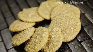 Walnut Cookie (Shirini Gerdouee) Recipe