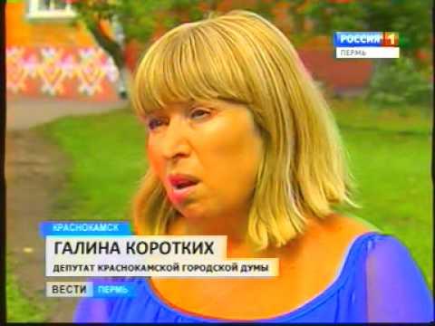 КАКАЯ ПЕНСИЯ У ДЕПУТАТА ГД 2017