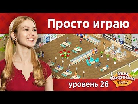 Мой говорящий том #216 Том и друзья Мой виртуальный питомец ИГРА МУЛЬТИК # Мобильные игры