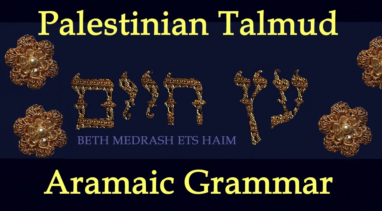 grammer jewish personals Encyclopedia of jewish and israeli history, politics and culture, with  church view  jewish girl personals the city of san josé is committed to open and honest.