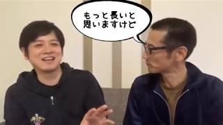 ラ・セッテさんとのコラボ企画の中編です。視聴者さんからの質問に僕と津田寛治さんでお答えしています! 津田さんならではの独特な感性が炸...