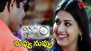 Khadgam Movie   Nuvvu Nuvvu Song   Srikanth, Sonali Bendre