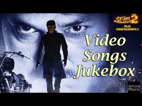 Raja Chhatisgarhiya - 2 Video Songs Jukebox | Chhattisgarhi Movie | Anuj Sharma, Sonali ,Ahana