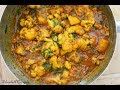 Download Video CAULIFLOWER AND POTATO CURRY / GOBI ALOO KI GRAVY WALI SABJI / VEGAN RECIPE MP4,  Mp3,  Flv, 3GP & WebM gratis