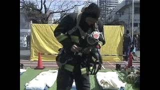 【東京消防庁】防火衣着装【新宿御苑特別消火中隊】 thumbnail