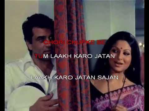 Ab Ke Sajan Sawan Mein Karaoke With Lyrics