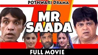 Pothwari Drama - Mr Saada FULL MOVIE - Shahzada Ghaffar, Hameed Babar | Khaas Potohar