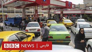 تعطیلی و صف?های طولانی در مقابل پمپ بنزین?های ایران