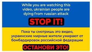 Cinema 4D урок 8 (Deformer часть 1)