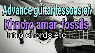 Advance guitar lesson of khnoro Amar fossils( intro, chords)