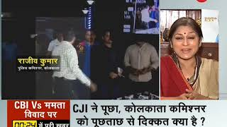 Taal Thok Ke: How is Trinamool Congress linked to Saradha chit fund scam? Watch special debate