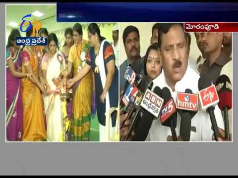 Kapu Welfare .com Mobile App | Launched By Minister China Rajappa | Rajahmundry