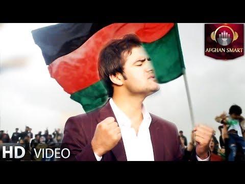 Mirwais Nejrabi - Afghanistan OFFICIAL VIDEO