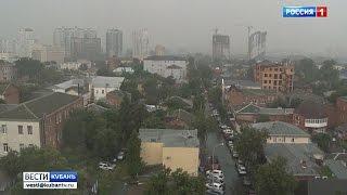 На Кубани продлили штормовое предупреждение по дождям