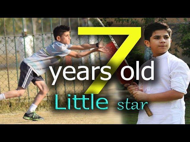 Seven years old fast bowler | Ehsanullah | Abbottabad | Pakistan | Hammad Safi