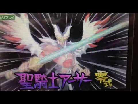 白竜の必殺技の動画がです!!