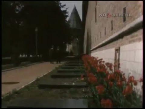 """1984 год. Сюжет программы """"Время"""" о Смоленске."""