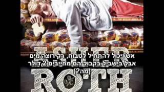 Asher Roth - Bad Day Feat Jazze Pha מתורגם